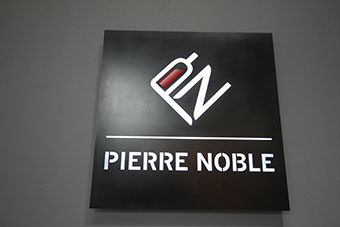 MAGASIN PIERRE NOBLE - CAVISTE